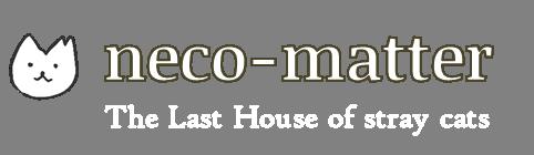 neco-matter